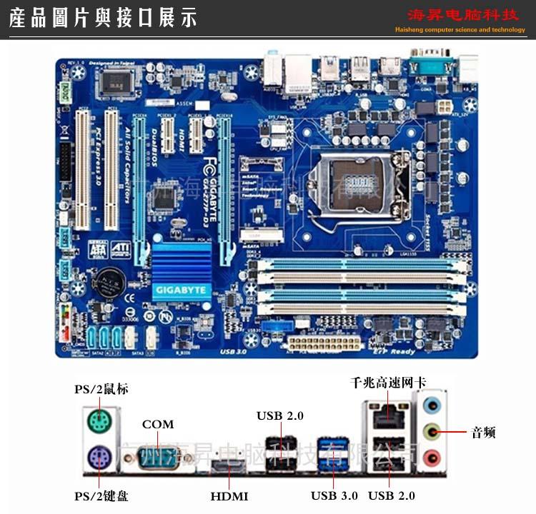GIGABYTE GA-Z77P-D3 ONOFF CHARGER WINDOWS 7 X64 TREIBER