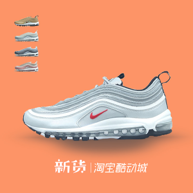 Nike Air Max 97 OG Men's Running Shoes White Mosaic #AQ0655 100