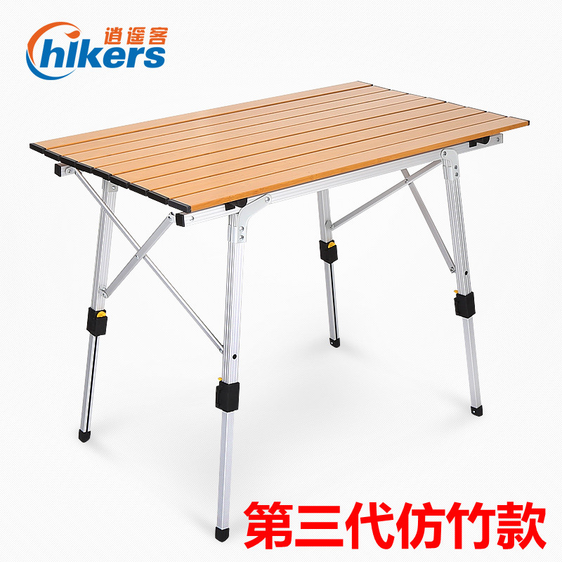 Picnic Table Adjule Height Zoom Lightbox Moreview