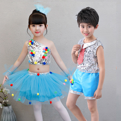 Children jazz dance dresses pink blue boys girls singers kindergarten school competition modern dance costumes