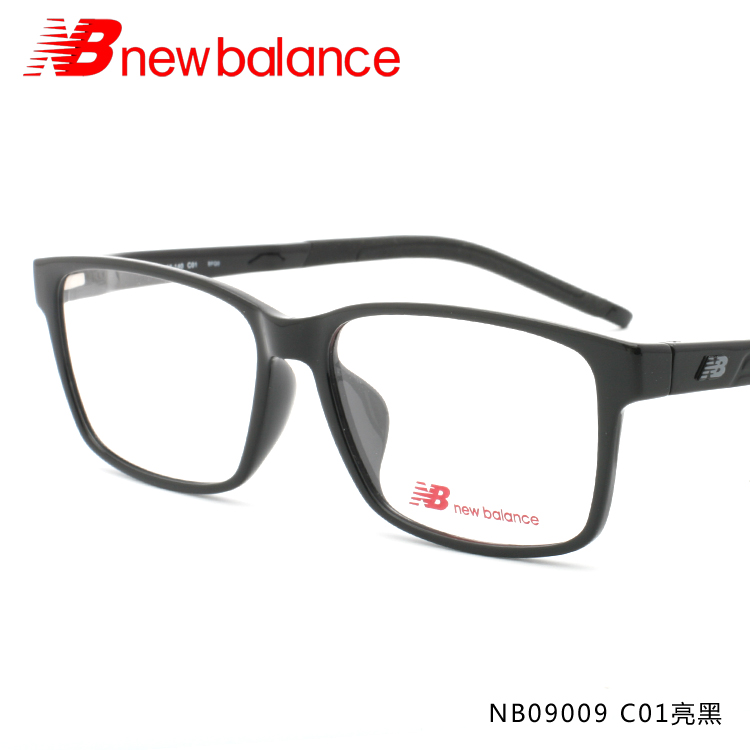 USD 231.79] New hundred-LUN glasses frame men all frame sports ...