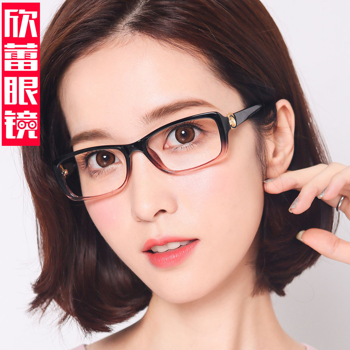 22b891dc531 Myopia glasses female face full frame tr90 flat light anti-blue glasses  frame myopia female models can be equipped with color elegant