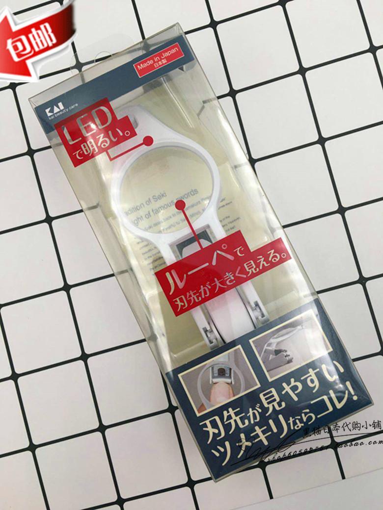 Япония в оригинальной упаковке KAI Beiyin Guan Sunliu Увеличить зеркало Светодиодный экран свет Увеличить зеркало Ножницы для ногтей KQ0334