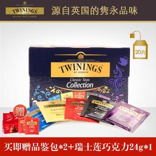 Красный чай,  Twinings великобритания река довольно черный чай выбор 5 семена вкус 20 пьеса чай пакет мешок пузырь чай импорт чай пакет сочетание, цена 475 руб