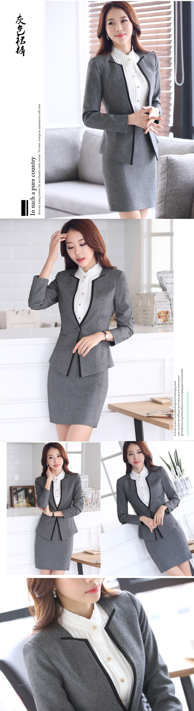 2016 new formal women formal suits with pant for office