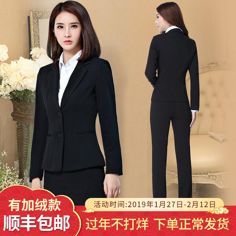 春秋职业装女装职业套装女小西服西装套装女士外套正装面试工作服