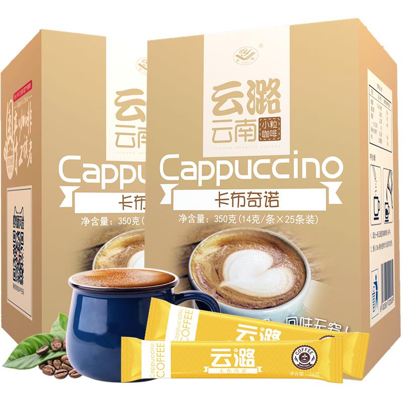 云潞 云南小粒卡布奇诺速溶三合一咖啡粉咖啡 速溶咖啡50条700克