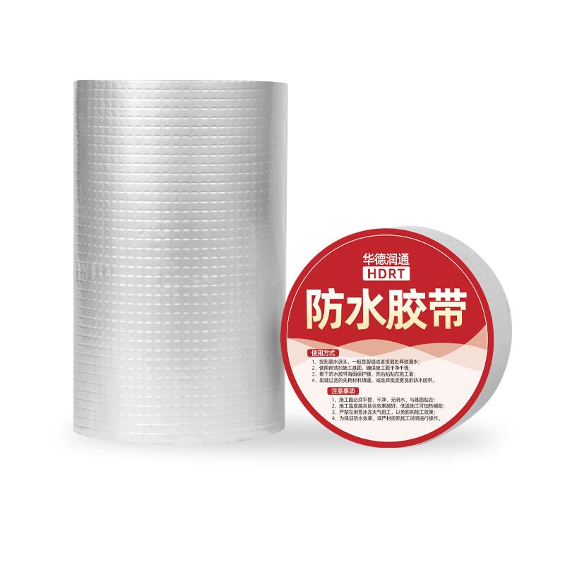 【屋顶防水补漏】强力丁基防水胶带
