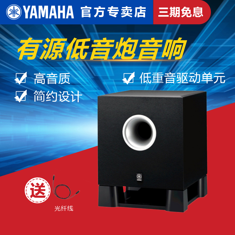 Yamaha Yamaha YST-SW011 home theater 8 inch active overweight subwoofer  home big dynamic