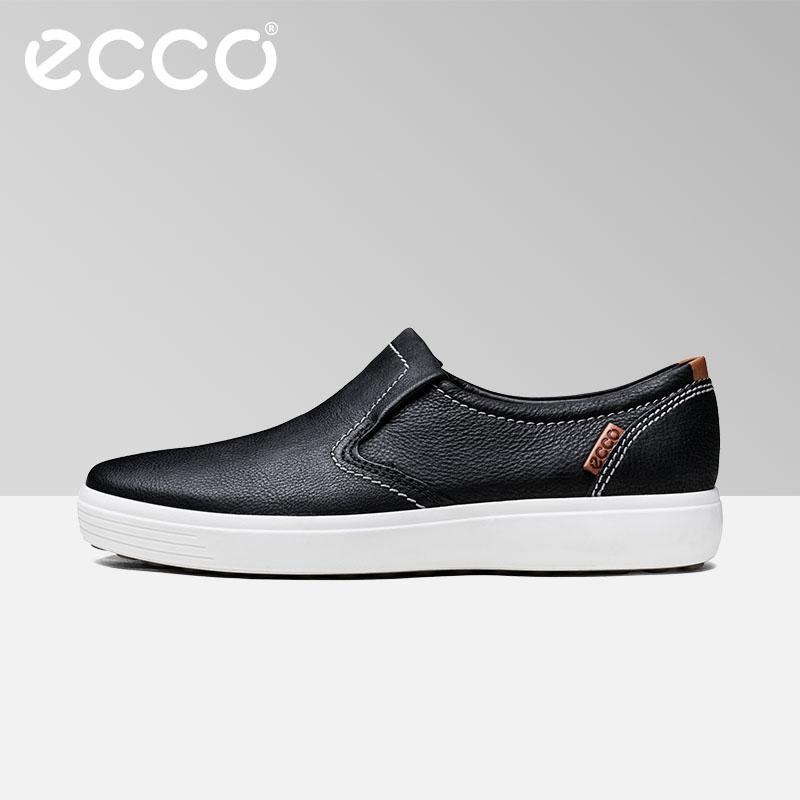 casual shoes comfort trend convenient