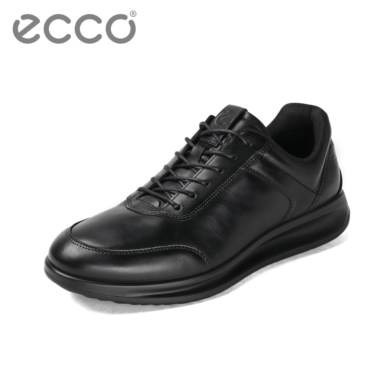 ECCO愛步2018秋季系帶男鞋 透氣休閑潮鞋黑色低幫鞋 雅仕207124