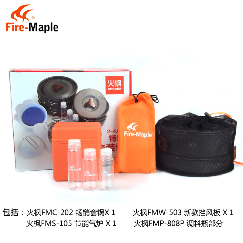 Походная посуда Fire/Maple FMS/202 2-4 Fire-Maple / maple , fire
