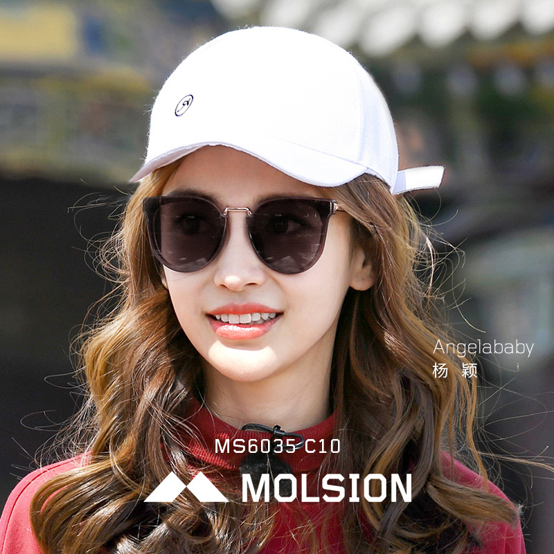 32b9f79de3 ... Mossen glasses Angelababy with the fashion new sunglasses fashion  ladies large frame sunglasses MS6035 ...