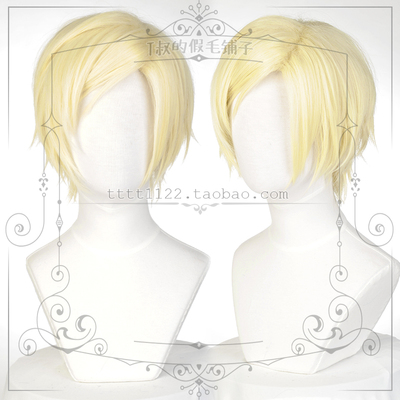 taobao agent Sold out without replenishment【HEY!】+A3!+ Gushi Zuojing COSPLAY Wig