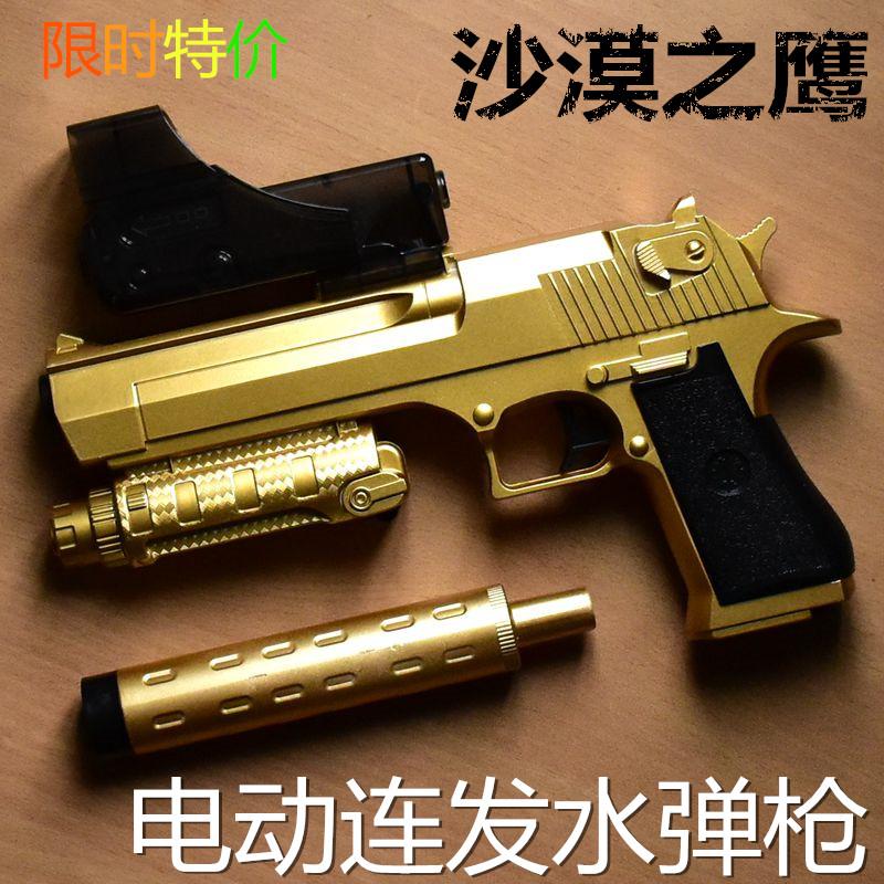... Hasbro hasbro nerf heat elite series a4887 desert eagle launchers soft  bullet gun toy