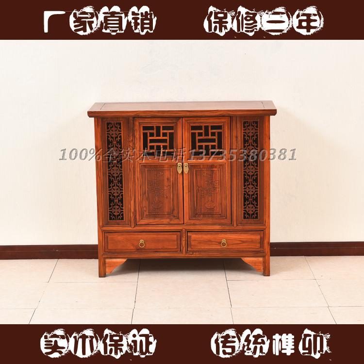 红木鞋柜实木收纳储物柜对开门仿古门厅柜客厅中式玄关鞋橱大容量