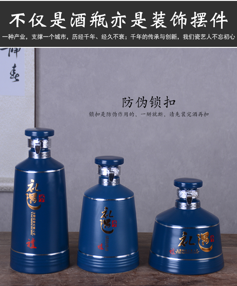 Jingdezhen ceramic powder bottle with gift box 1 catty liquor archaize wind home empty jar sealed storage wine jar