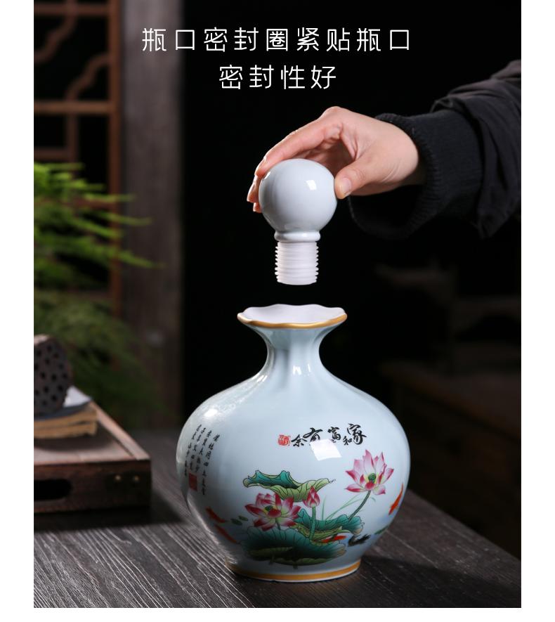 景德鎮陶瓷空酒瓶帶禮盒家用3斤5裝窖藏白酒壇子仿古風創意小酒壺