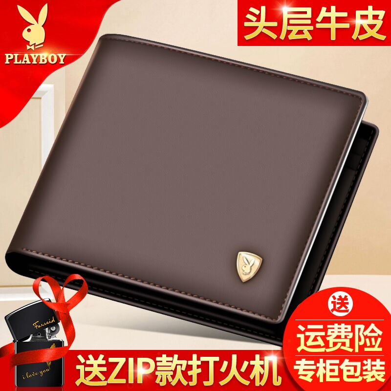 e487608505af60 Playboy wallet men's short leather cross section wallet first layer cowhide  fashion new wallet men's bag youth