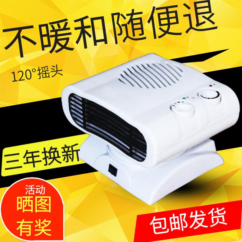 取暖器两用迷你摇头电暖气冷暖家用小型空调便捷电热器浴室暖风机