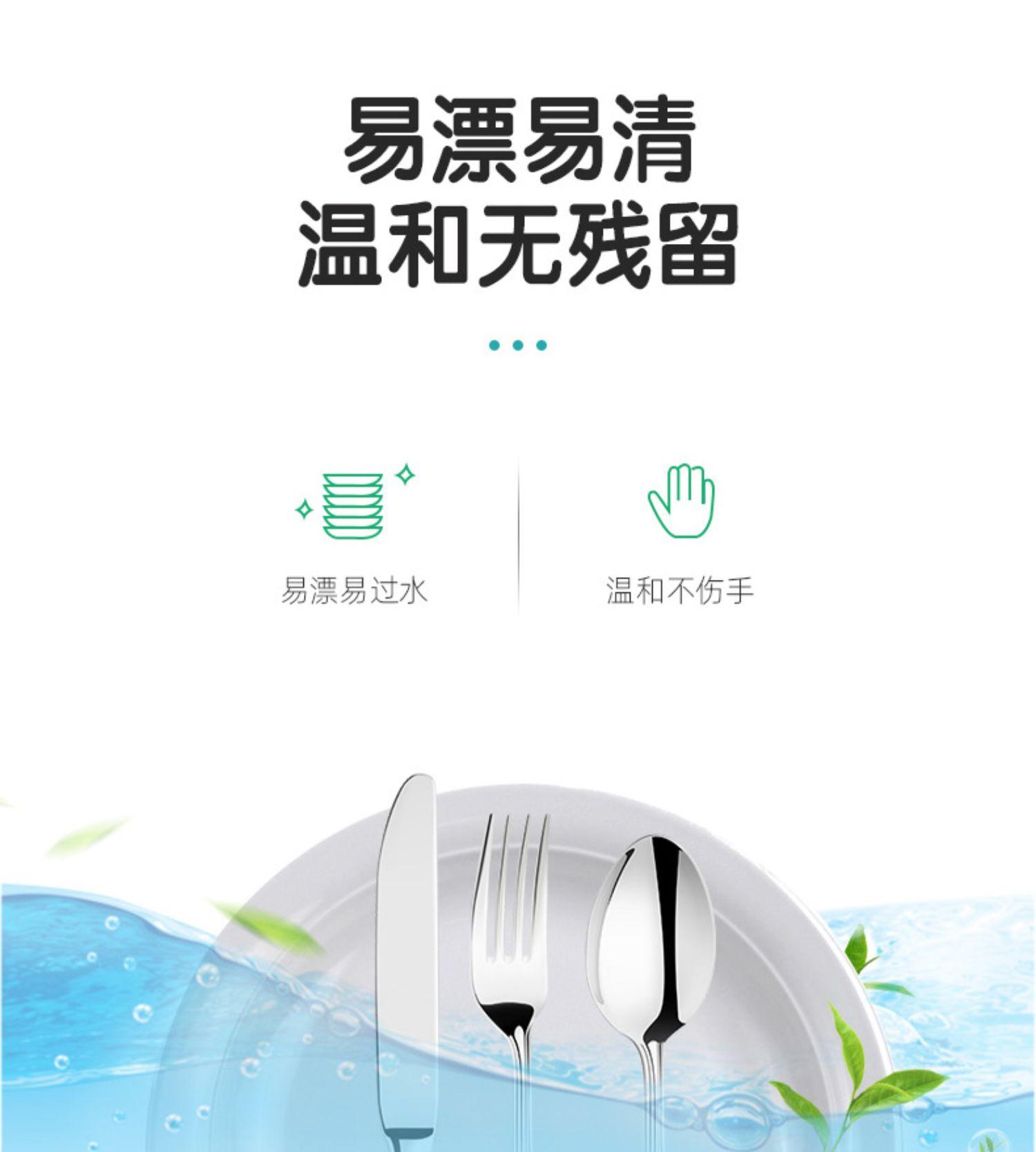 【传化】家用绿茶洗洁精2kg装