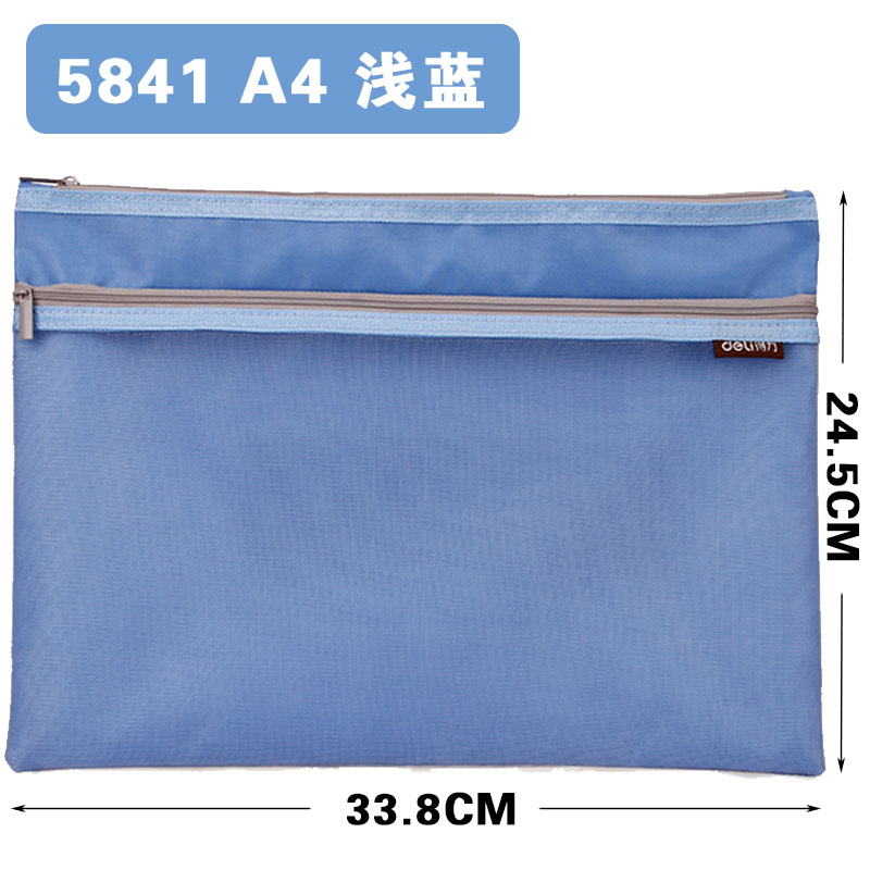 5841 A4 Light Blue 24.5x33.8cm