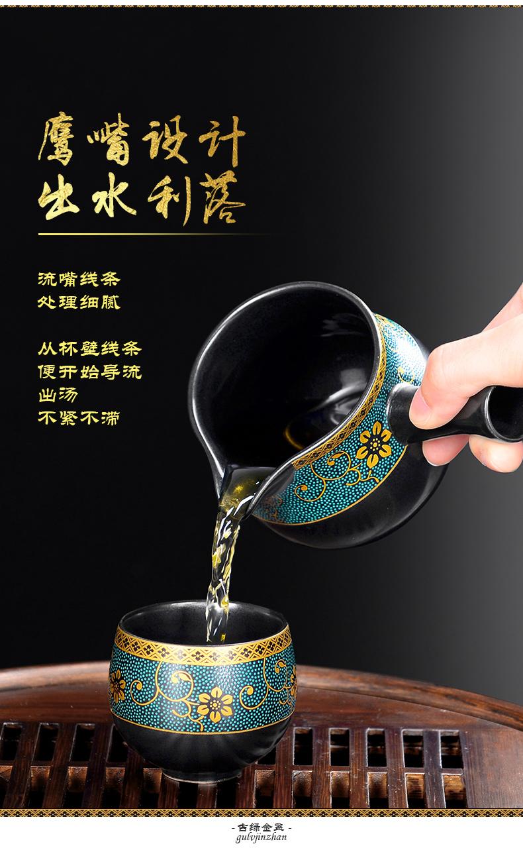 功夫茶具套组家用陶瓷自动茶壶办公室会客懒人泡茶杯简约小套復古详细照片
