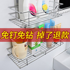 Toilet Bathroom Shelf Toilet Wall Hanging Perforated Suction Wall Washstand Toilet Supplies