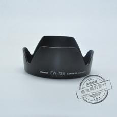 Бленд Canon 18-135 750D 70D 60D