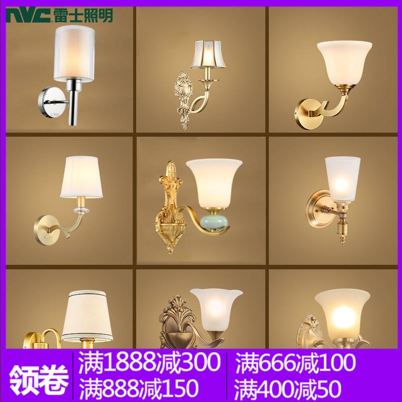雷士照明卧室床头灯温馨led客厅墙壁灯现代简约创意走廊过道灯具