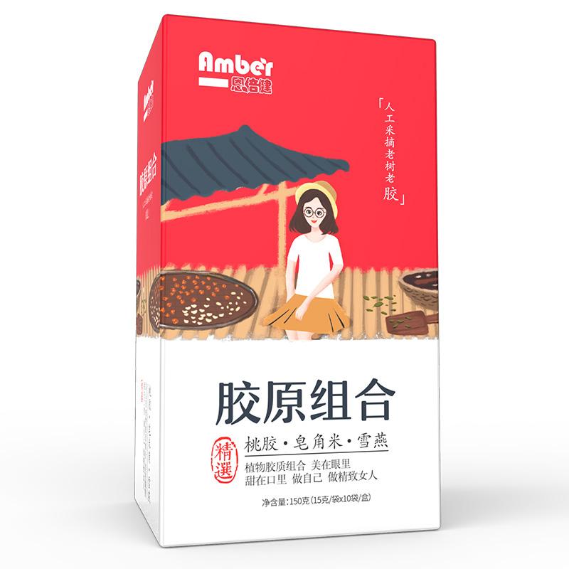 【恩倍健】桃胶雪燕皂角米组合