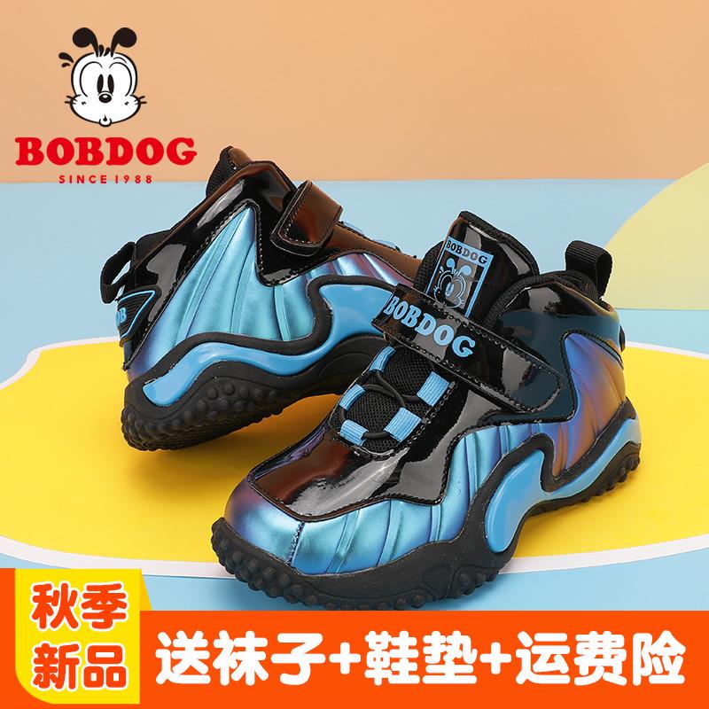 巴布豆童鞋篮球男童2020秋季新款高帮儿童鞋子鞋中大童男孩运动鞋