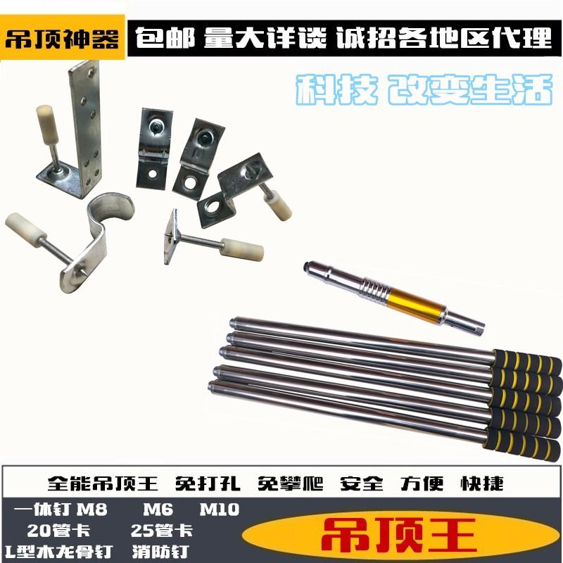 Trần bắn đinh giảm thanh trần chế biến gỗ tích hợp công cụ trang trí trần móng tự động thiết bị bắn đinh - Công cụ điện khí nén