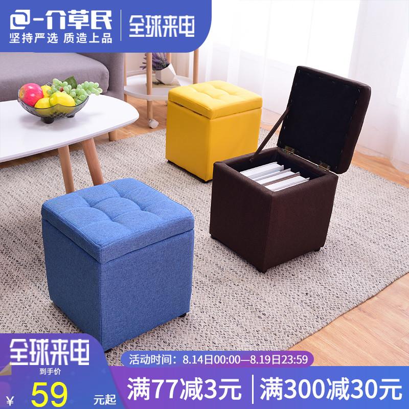 Стул для хранения многофункциональный стул для хранения дома стул простой диван стул для взрослых сейчас поколение популярный Небольшая гостиная панель табурет