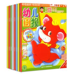 【9本】幼儿早教启蒙绘本故事书