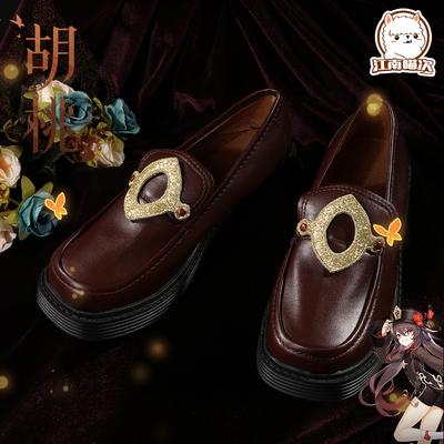 taobao agent Jiangnan Meow Ciyuan God cos walnut shoes cosplay