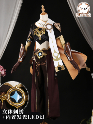 taobao agent Spot Jiangnan Meow Ciyuan God cos clothing protagonist traveler empty cospaly game suit clothing female