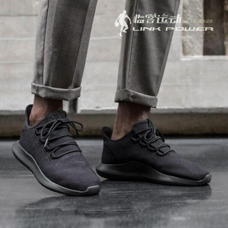 the best attitude b9430 6ccfd Adidas TUBULAR SHADOW Short Edition Small Coconut Black and White Couple  Running Shoes AC8333/CG4562