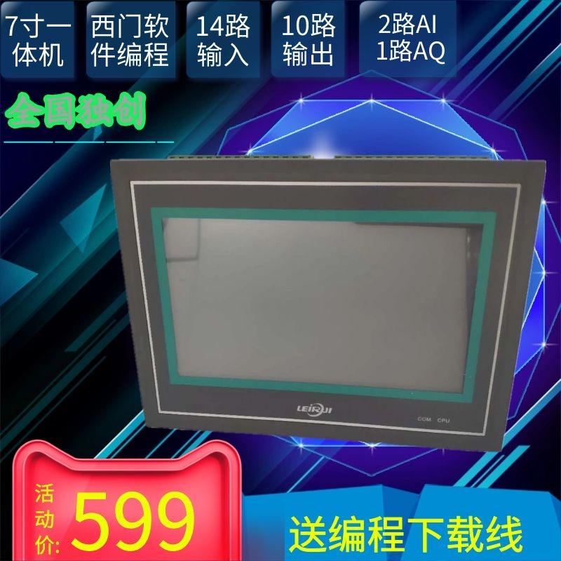 国产全新替代西门子S7-200 CPU224 222CN 212-1BB23XP PLC控制器
