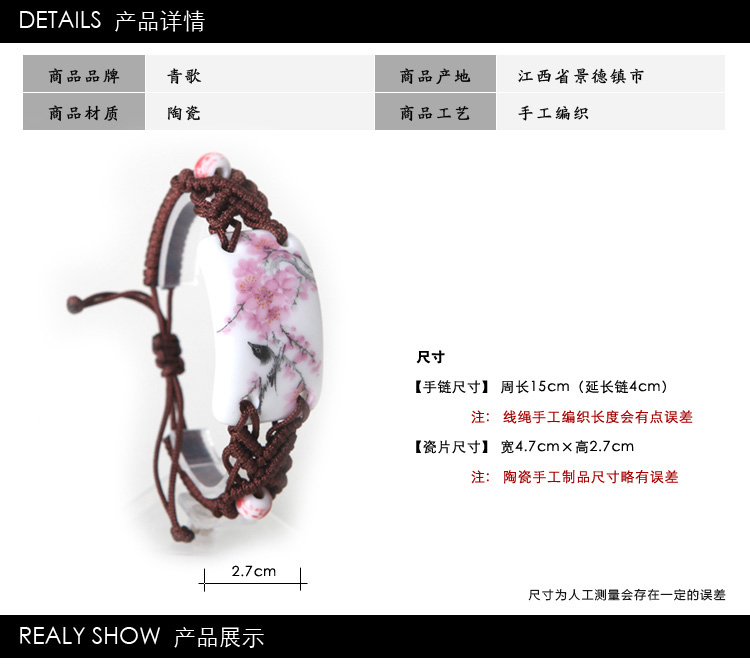 QingGe jingdezhen ceramic jewelry manual pastel peach blossom put bracelet checking jewelry gift booth in supply