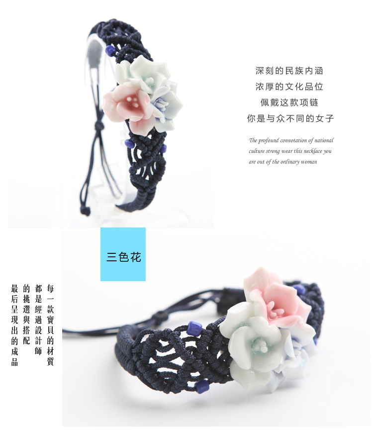 QingGe jingdezhen ceramic bracelet ethnic wind act the role ofing is tasted hand - woven bracelet ceramics street source