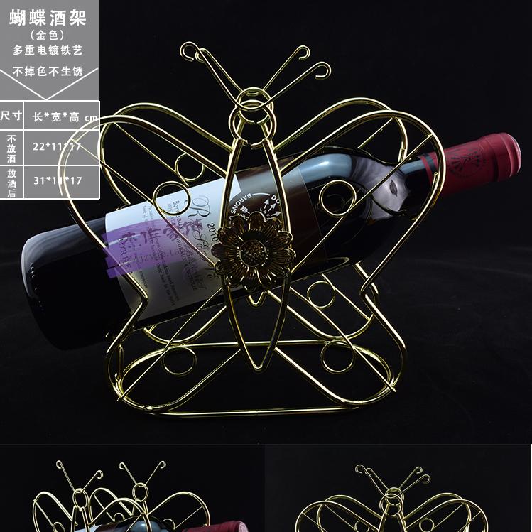 Цвет: Бабочка вино стойки золото