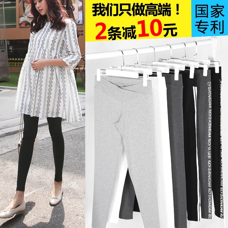 e1a95db8a Pregnant women bottoming pants spring and autumn and winter thin section wear  summer nine points tide mother low waist cotton tide mother trousers female