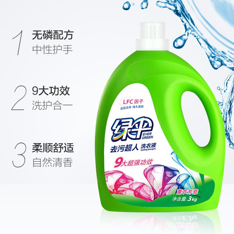 绿伞 去污超人洗衣液 3kg 双重优惠折后¥17.95包邮