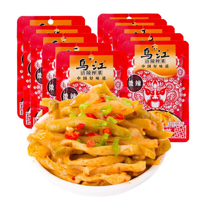 【拍2件】烏江涪陵微辣榨菜80g*10袋