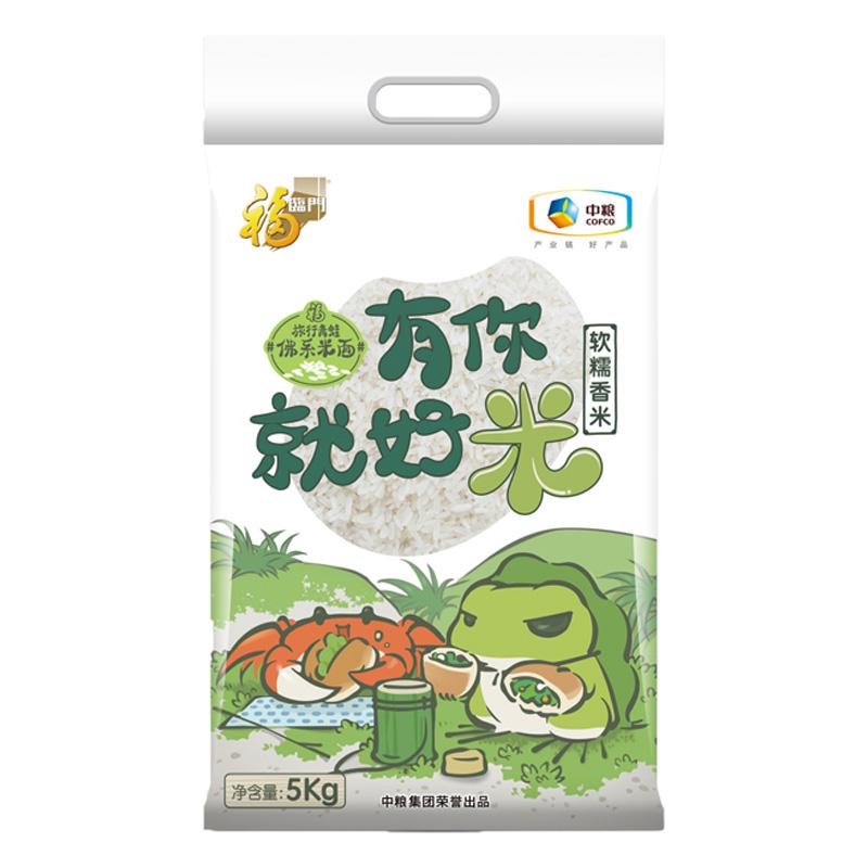 福临门 旅行的青蛙 软糯香米 大米 5kg *2件
