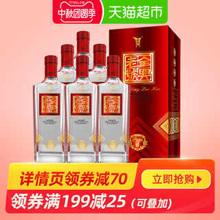 Quanxing old festive dress No. 52 degrees liquor FCL wedding gift grain alcohol