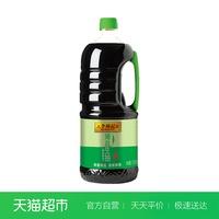 Тонкая соленая соя Lee Kum Kee 1750 мл Натуральная тонкая соль Здоровый соевый соус Выбранные ингредиенты