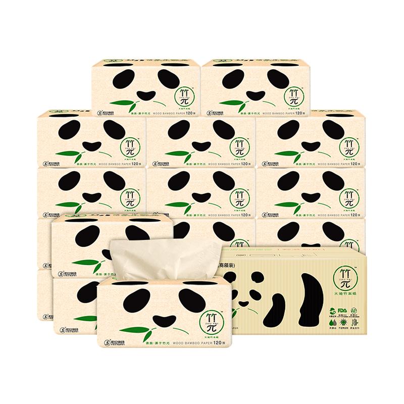 【心相印】竹浆本色抽纸140抽*18包