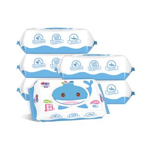 【天猫超市】心相印婴儿护肤湿巾80抽×6